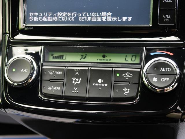 「トヨタ」「カローラフィールダー」「ステーションワゴン」「三重県」の中古車10