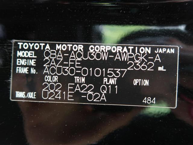 「トヨタ」「ハリアー」「SUV・クロカン」「三重県」の中古車21