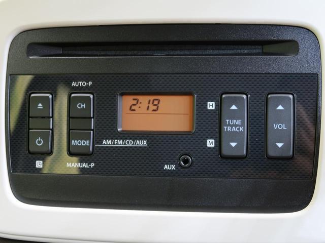 L CDオーディオ AUX接続(3枚目)