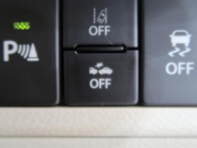 S 届出済未使用車 衝突被害軽減システム(4枚目)