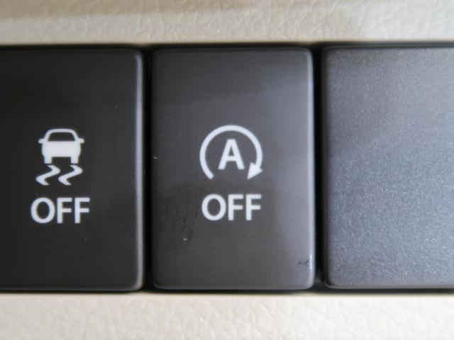 S 届出済未使用車 衝突被害軽減システム(7枚目)