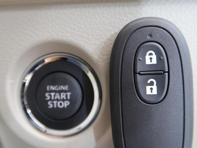 S 届出済未使用車 衝突被害軽減システム(8枚目)