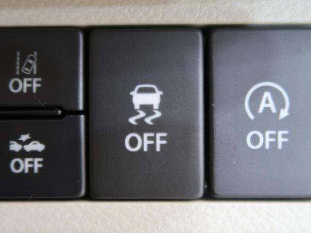 S 届出済未使用車 衝突被害軽減システム(10枚目)