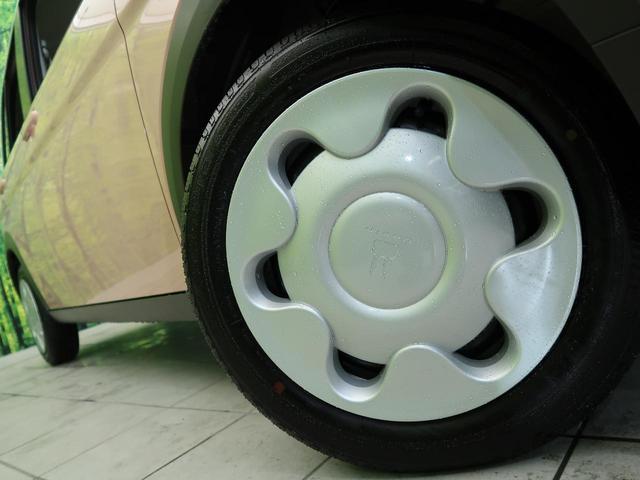 S 届出済未使用車 衝突被害軽減システム(19枚目)