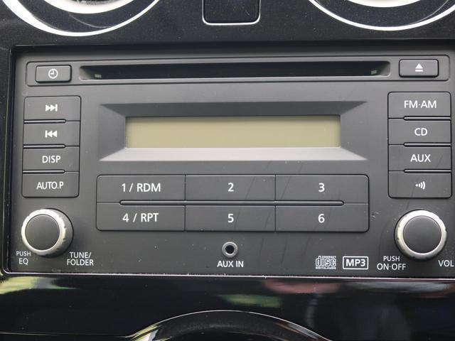 X DIG-S CDオーディオ アイドリングストップ(3枚目)