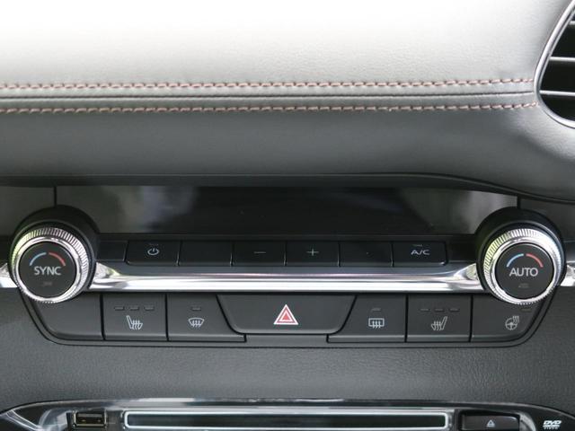 「マツダ」「MAZDA3ファストバック」「コンパクトカー」「三重県」の中古車33