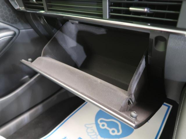 「マツダ」「MAZDA3ファストバック」「コンパクトカー」「三重県」の中古車57