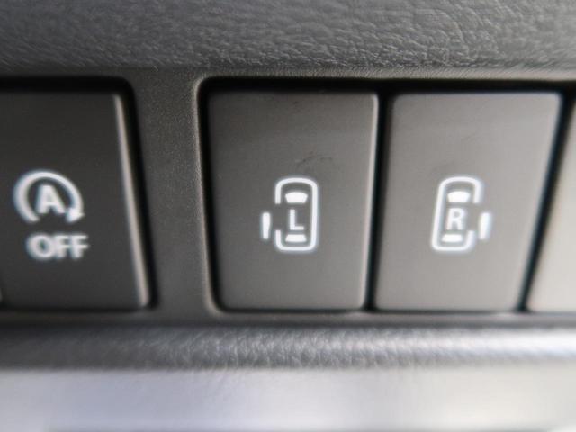 ハイブリッドXS 届出済未使用車 衝突被害軽減ブレーキ(4枚目)