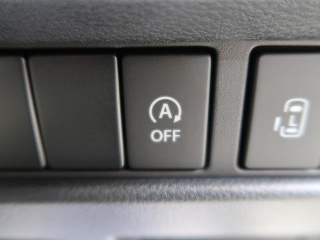 ハイブリッドXS 届出済未使用車 衝突被害軽減ブレーキ(7枚目)