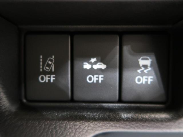 ハイブリッドXS 届出済未使用車 衝突被害軽減ブレーキ(9枚目)