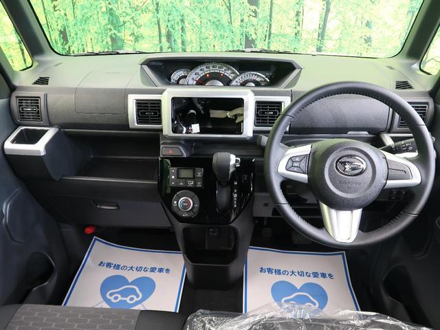 「ダイハツ」「ウェイク」「コンパクトカー」「三重県」の中古車2