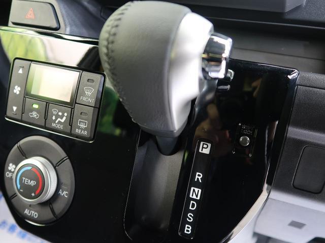 「ダイハツ」「ウェイク」「コンパクトカー」「三重県」の中古車44