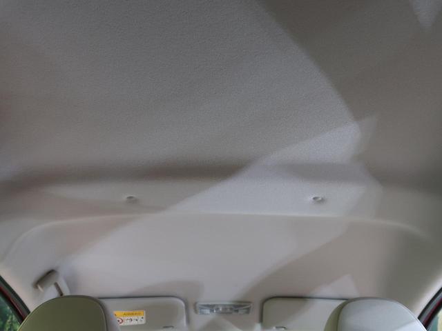 「日産」「デイズ」「コンパクトカー」「三重県」の中古車8