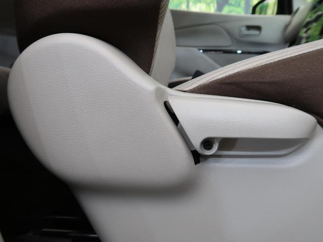 「日産」「デイズ」「コンパクトカー」「三重県」の中古車41