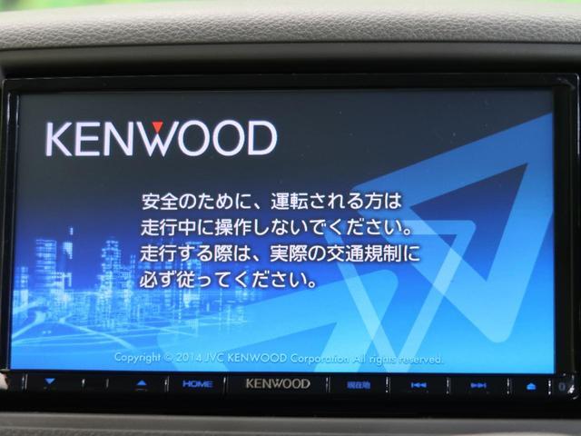 X SDナビ 電動スライドドア 衝突被害軽減装置 禁煙車(3枚目)