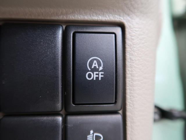 X SDナビ 電動スライドドア 衝突被害軽減装置 禁煙車(8枚目)