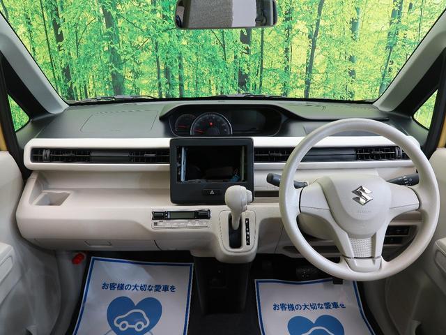 ハイブリッドFX セーフティパッケージ装着車 スマートキー(2枚目)