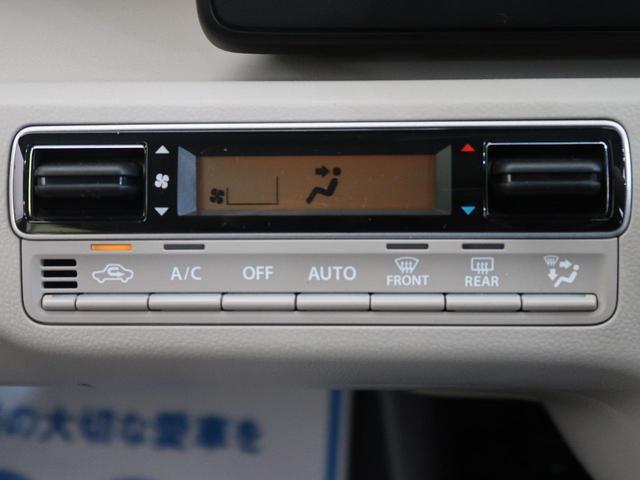ハイブリッドFX セーフティパッケージ装着車 スマートキー(6枚目)