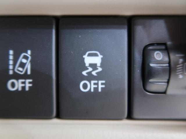 ハイブリッドFX セーフティパッケージ装着車 スマートキー(10枚目)
