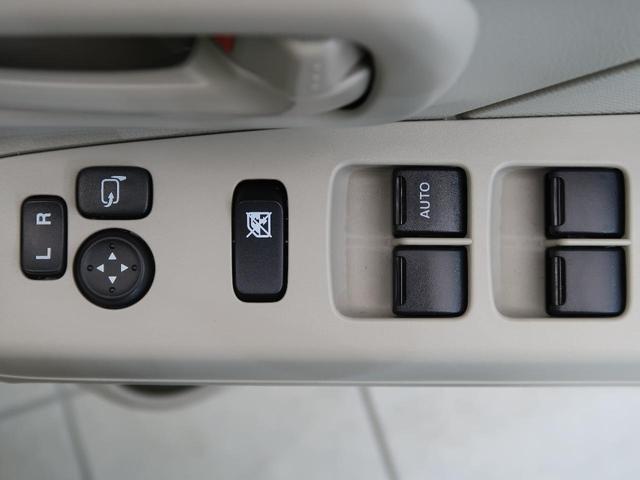 ハイブリッドFX セーフティパッケージ装着車 スマートキー(11枚目)