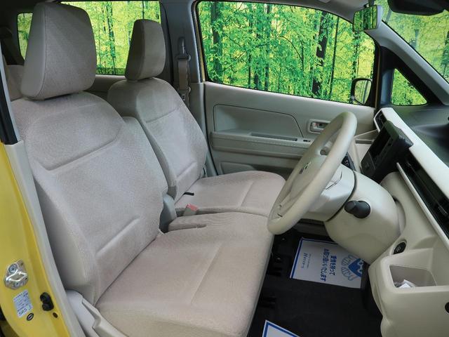 ハイブリッドFX セーフティパッケージ装着車 スマートキー(12枚目)