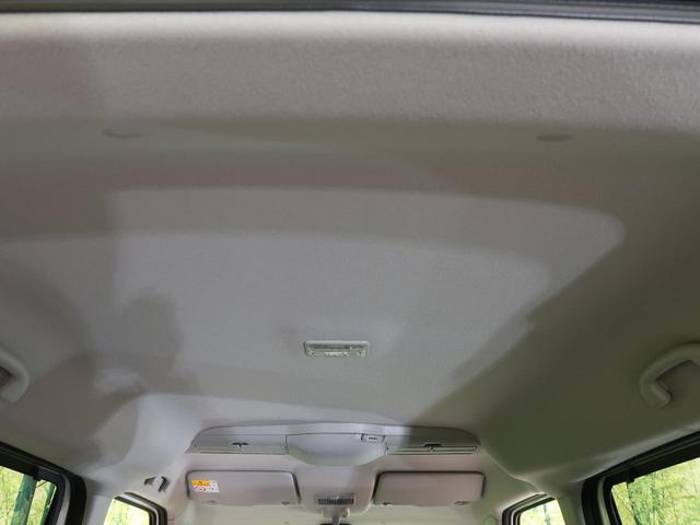 ハイブリッドXS 両側パワスラ LEDヘッド シートヒーター(16枚目)