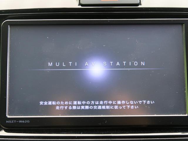 1.5G エアロツアラー 純正ナビ(3枚目)