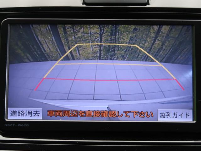 1.5G エアロツアラー 純正ナビ(4枚目)