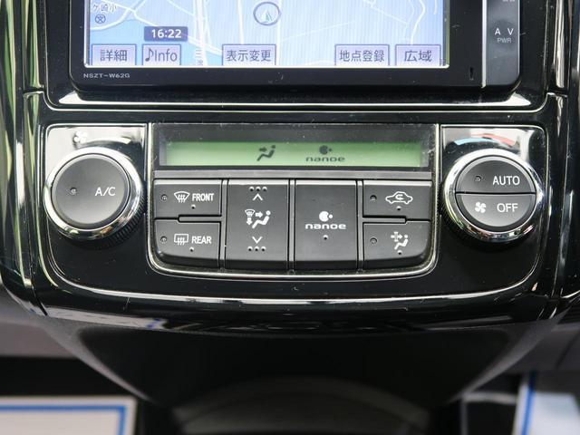 1.5G エアロツアラー 純正ナビ(7枚目)