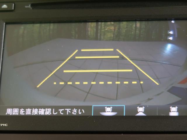 G・Lホンダセンシング 衝突被害軽減システム ETC(4枚目)