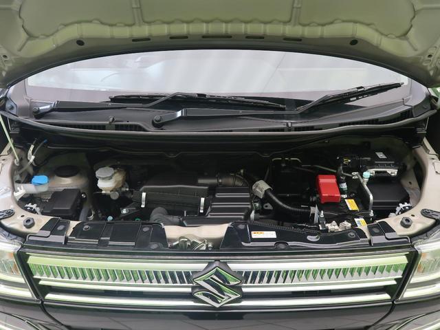 ハイブリッドFZ セーフティパッケージ装着車(20枚目)