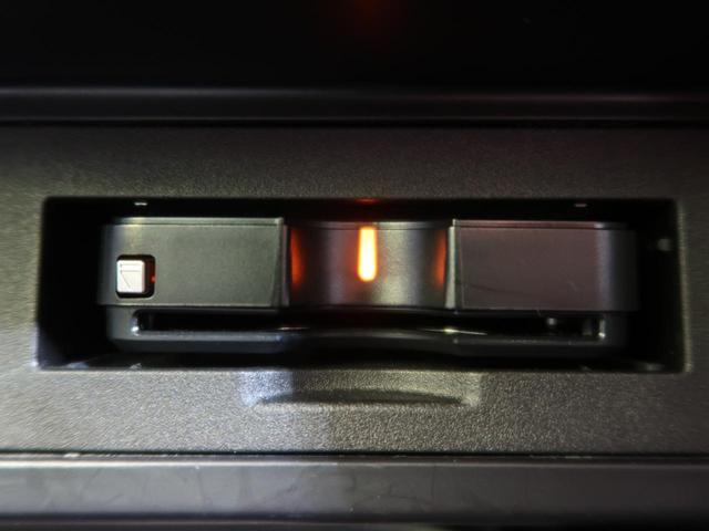 TX Lパッケージ 社外ナビ バックカメラ ETC(7枚目)