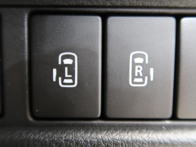 ハイブリッドXS 届出済未使用車 両側電動スライド(4枚目)