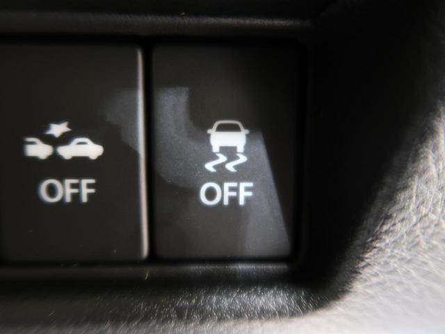 ハイブリッドXS 届出済未使用車 両側電動スライド(6枚目)