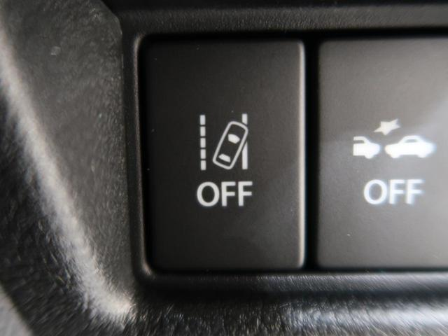 ハイブリッドXS 届出済未使用車 両側電動スライド(7枚目)