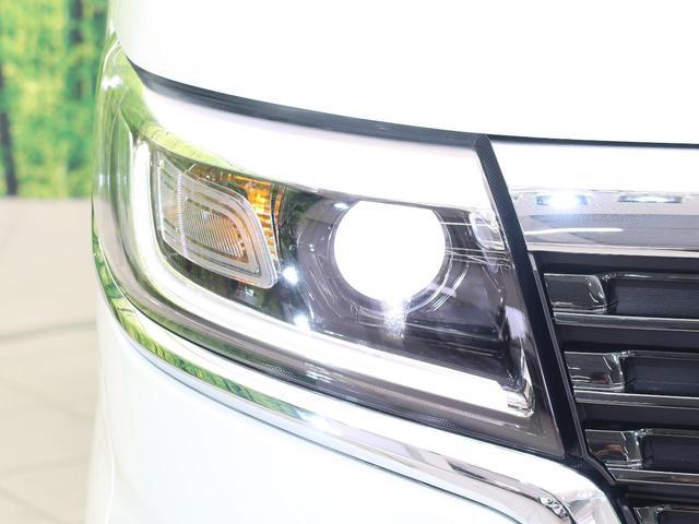 ハイブリッドXS 届出済未使用車 両側電動スライド(14枚目)