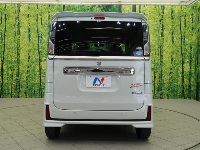 ハイブリッドXS 届出済未使用車 両側電動スライド(19枚目)