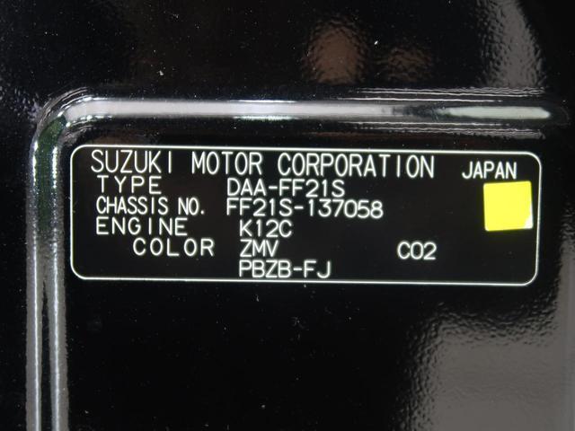 「スズキ」「イグニス」「SUV・クロカン」「三重県」の中古車48