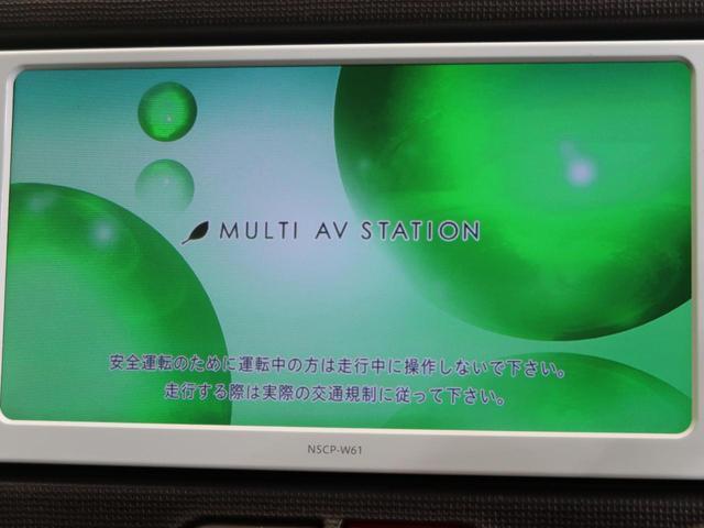 F 純正ナビ ワンセグTV 電動格納ミラー スマートキー(3枚目)