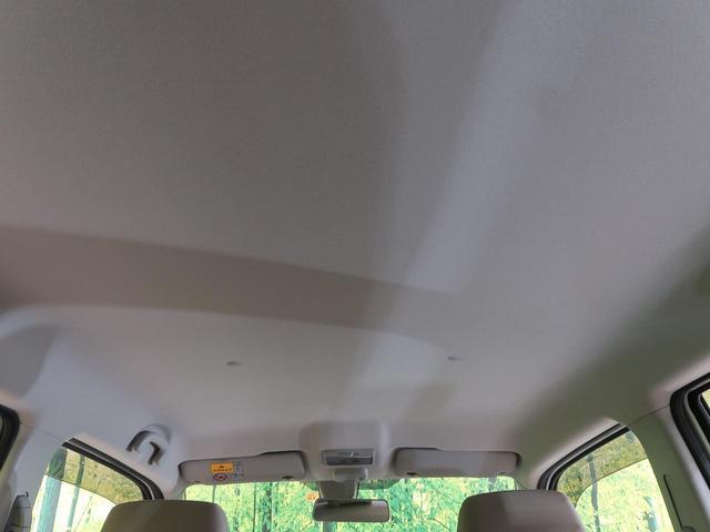 天井も綺麗に保たれておりますのでご安心くださいませ。意外と見落としてしまいがちなポイントだけに是非チェックしてみてください。