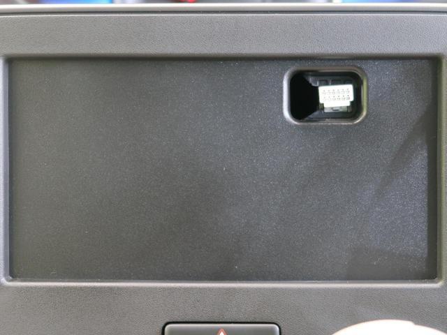 ハイブリッドFX セーフティパッケージ装着車 スマートキー(3枚目)