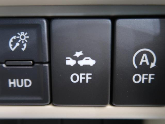 ハイブリッドFX セーフティパッケージ装着車 スマートキー(5枚目)