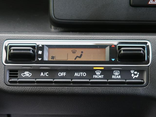 ハイブリッドFZ セーフティパッケージ装着車 LEDヘッド(9枚目)