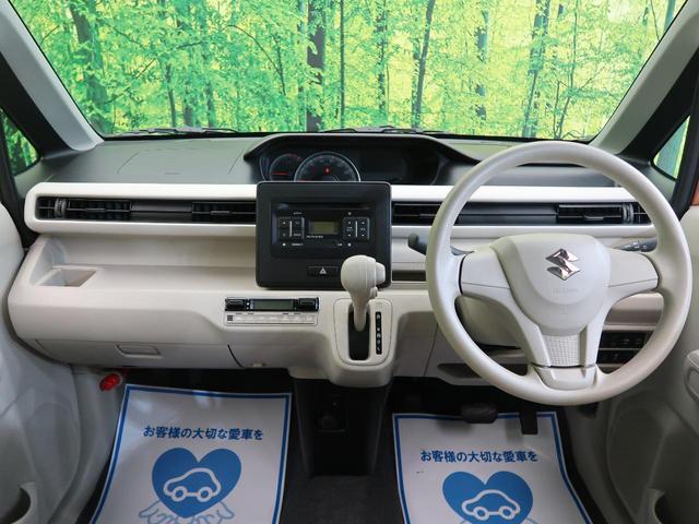 ハイブリッドFX セーフティパッケージ装着車 純正オーディオ(2枚目)