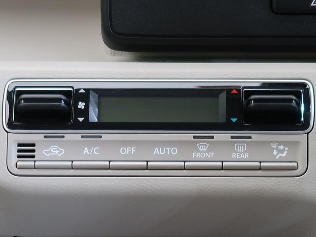 ハイブリッドFX セーフティパッケージ装着車 純正オーディオ(4枚目)