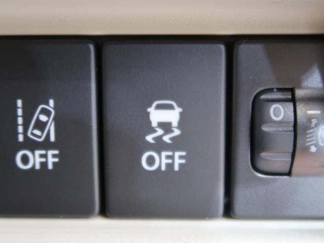 ハイブリッドFX セーフティパッケージ装着車 純正オーディオ(10枚目)