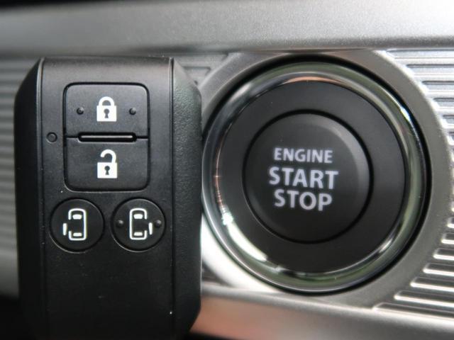ハイブリッドXS 4WD 届出済未使用車 衝突被害軽減装置(3枚目)