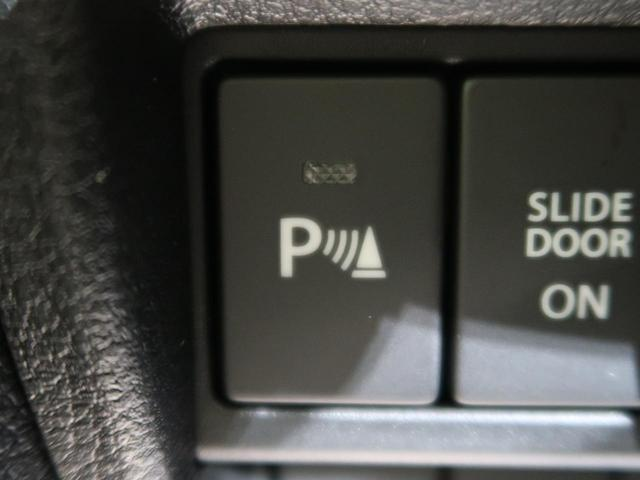 ハイブリッドXS 4WD 届出済未使用車 衝突被害軽減装置(8枚目)
