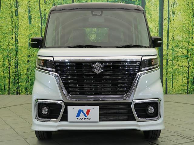 ハイブリッドXS 4WD 届出済未使用車 衝突被害軽減装置(16枚目)