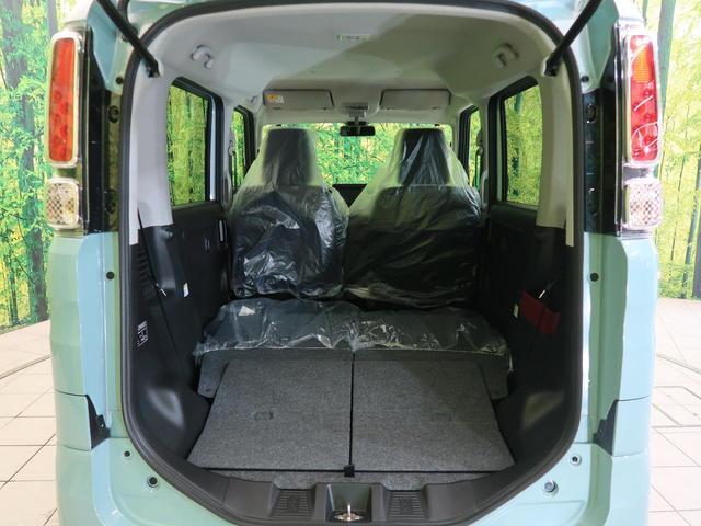 ハイブリッドG 届出済未使用車 SDナビ 両側スライドドア(14枚目)